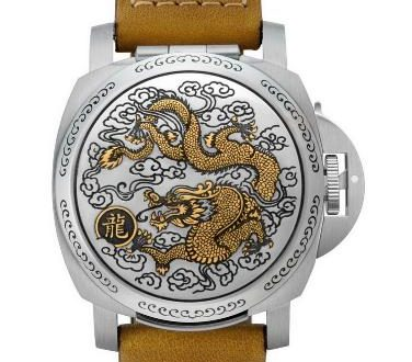 Panerai Sealand Year of the Dragon