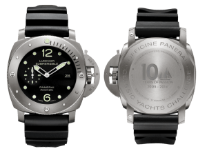Panerai Luminor submersible -PAM 571 replica